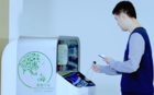 Unilever and Alibaba launch 'world first' AI-powered closed-loop recycling system