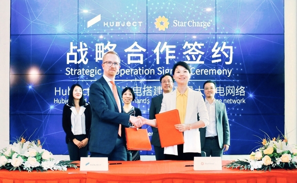 Hubject and Star Charge China unveil plans for 'world's largest charging network'