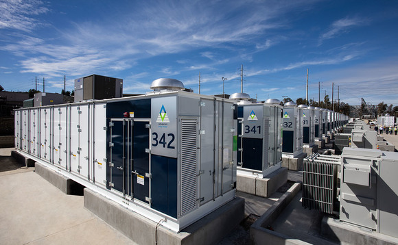 Credit: AES and Siemens, announcing new energy storage JV called Fluence