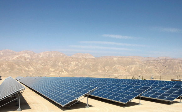 Solar is forecast to be the world's dominant energy source by 2035 | Credit: Siemens
