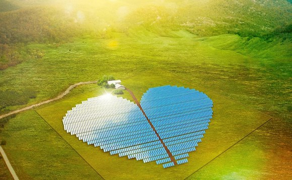 Is this heart-shaped solar farm the world's most beautiful power plant?