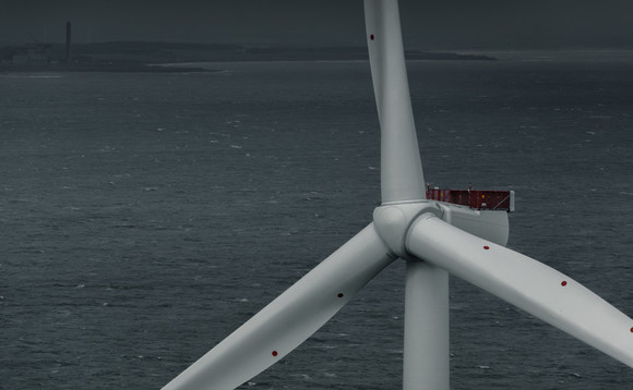 Cutting-edge Aberdeen offshore wind farm officially opened