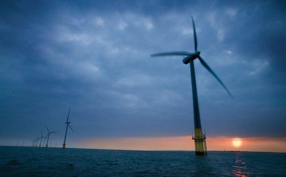 UK Green Investment Bank launches £461m wave of funding for offshore wind project