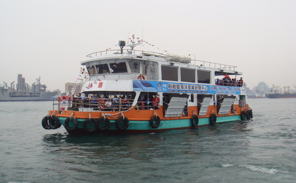 Taiwan e-ferry 'Ferry Happiness'
