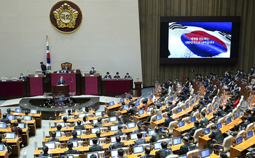 South Korea to push for carbon neutrality by 2050